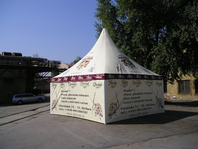 party-stan-forum-beta-pagoda-05x05-d