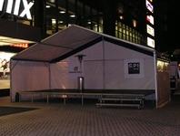 mobilni-podium-08
