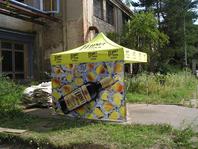 nuzkovy-stan-3x3-m